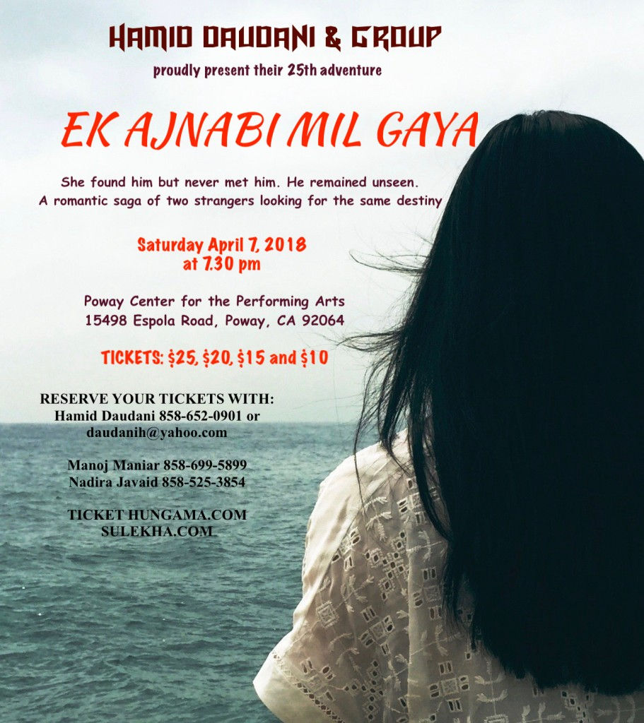 girl at sea Flier